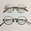 絶対にやってはいけないメガネの取り扱い方まとめ【やりがちなもの5選】