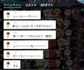 をたらむしとれ6 ~ヲタらの生態理解を目指す研究レポート~