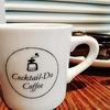 カフェ コクテル堂 @みなとみらい 老舗珈琲店でビーフシチューランチとエイジングコーヒー