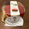 【セブン】予約なしで買える1人用クリスマスケーキ!ピエール・エルメ ガトー フランボワーズ エ ショコラを実食したよ!