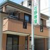 広島市近辺の方々にお試し教室でそろばん体験