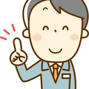 息子の中学校受験を在宅勤務パパが観察する blog