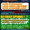 8/21 スーパースピンズ × Larus kobe × 島村楽器 DJイベントレポート