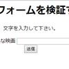 PHP学習まとめ1
