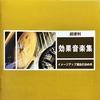 CDさん太郎 VOL.15 2019/4/24、29購入盤