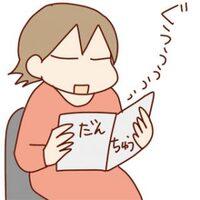 絵日記アンテナ