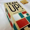 おしゃれな箱の積み木ゲーム『チームアップ! / TEAM UP!』【90点】