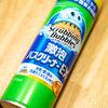 お風呂掃除を簡単に!ジョンソン スクラビングバブル 激泡バスクリーナーEXを試してみた!