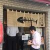 東京汐留 あら焼鶏白湯そば  カシムラ