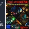 Village Interiors Kit 中世ファンタジーの「村、町、教会、酒場、旅館」など圧巻のボリューム!大人気3Dモデルキット