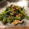 ☀️暑い夏を乗り切る強〜い味方 空芯菜