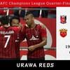 【AFCチャンピオンズリーグ2019 ノックアウトステージ 準々決勝 第2戦 vs 上海上港】