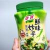 【台湾】クノールの調味料!康寶  鮮味炒手