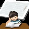 【夏休みの宿題】今からでも間に合う!5分で分かる、読書感想文の書き方!カンタンに書くための5つのポイントを解説するよ!