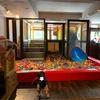 ALL DAY HOME(武蔵小山)は親子カフェの中でも充実したキッズスペースが!