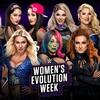 WWEが『Women's Evolution Week』を配信