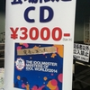 THE IDOLM@STER M@STERS OF IDOL WORLD!!2014 2日目