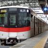 【ついに】山陽6000系が阪神の自動放送に対応できるように!