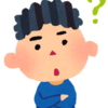 はてなでよく見る「増田」とは何者なのか調べてみた