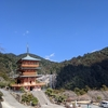 西国三十三所 第一番札所 青岸渡寺 ~生と死の交差点 緑濃き熊野の霊地~