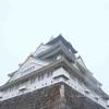 大阪USJ 1泊2日① 大坂城とあとどこへ行く?