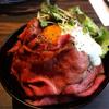 ローストビーフ丼食す!