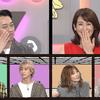 クイズ!ニアニア! 動画 2020年7月22日 200722 動画 Youtube Dailymotio Miomio 9tsu Pandora