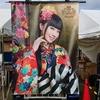 NANA MIZUKI LIVE ZIPANGU 2017 12本目@ぎのわん海浜公園 屋外劇場