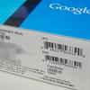 Nexus 7 32GB LTE