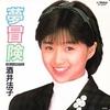 【2021/3/1】春の甲子園・入場行進曲 3選