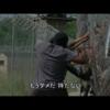 [ま]THE WALKING DEAD シーズン4第2話「新たな脅威」/こりゃ波乱含みの幕開けだ @kun_maa