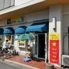 ベトナム食材専門店「ベトナムスーパー」