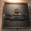 【横浜ベイシェラトンホテル&タワーズ】宿泊レポート アクセス抜群、駅前に建っているので便利です。