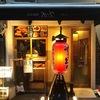 京赤地鶏 かなざわ 六角店 中国の人に大人気でいつも満席!でも日本人にこそ食べてほしい絶品やきとり(^^)/