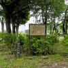 日時計公園~つくば市とその周辺の風景写真案内(111)
