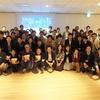 小売・EC企業のオムニチャネルにおけるアプリ活用に関するセミナーを開催しました!