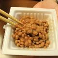 正しい納豆の食べ方【長生きの秘訣】