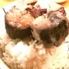 金華鯖缶丼