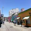 2018年末 ブラジルの旅19 カラフルなフロリアノポリス市街