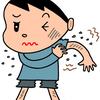 小児アトピーの私。アレルケアを子どもの頃から使用しておけば、もっとよい青春が過ごせたかも!