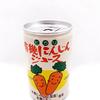 人参ジュース通販比較ブログ『ヒカリ 有機にんじんジュース』🥕有機+無添加+コスパ◎🥕