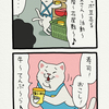 レジネコ。「さすが500…5歳!」by店長
