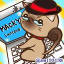 MackyのポンコツライターDiary