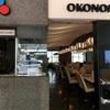 OKONOMI@Publika