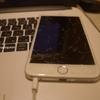 【自慢】iPhone7plusを自宅受け取りで予約した記録(´・ω・`)