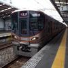 JR西 大阪環状線323系を撮りに行く