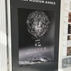 2019年1月20日(日)/ポーラ ミュージアム アネックス/伊藤忠青山アートスクエア/根津美術館/他