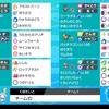 【最終6位】無難風スタンダード【S10シングル】