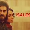 イラン映画『セールスマン』あらすじ感想:広がる狂信主義&ナショナリズムと根強く残るイランの男女差別