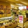 【オススメ5店】鳥羽・志摩(三重)にあるちゃんぽんが人気のお店